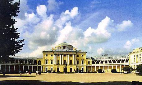 музей павловский дворец проезд